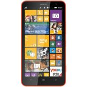 Nokia Lumia 1320  (Red, 8GB) Bom